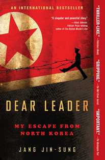 dear-leader-9781476766560_hr