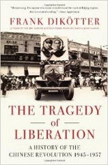tragedy_of_liberation