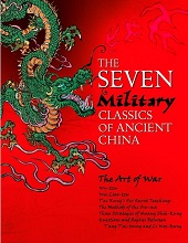 Seven Classics